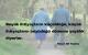 Yaşlılık İle İlgili Sözler