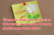 Öğretmene Teşekkür Mesajları